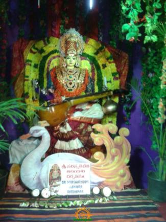 Ujjaini Temple Navaratri 24