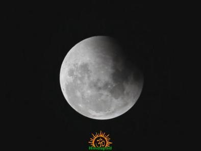 Lunar Eclipse 35