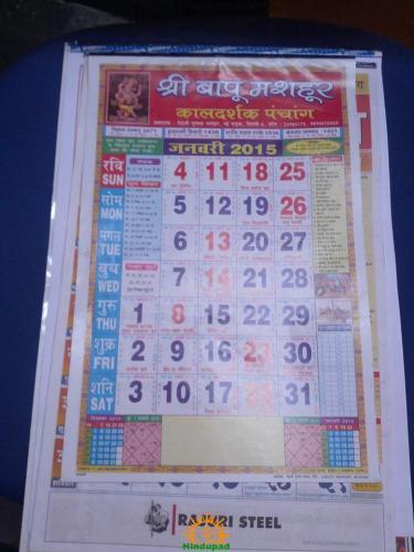 Bapu Mashur Calendar 2015 panchang