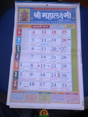 Mahalakshmi Calendar 2019 Hindupad