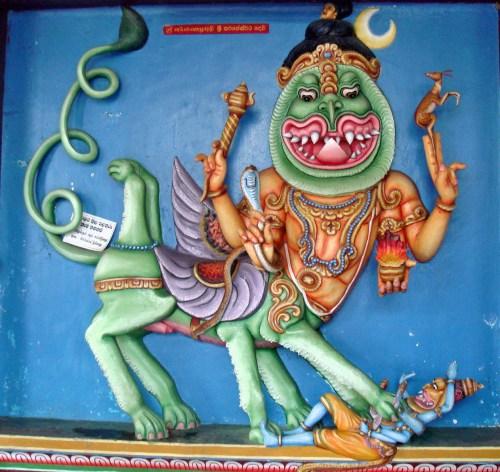 Sharabha Jayanti 2018   Sharabheshwara Swamy Jayanti - HinduPad