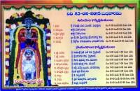 5 Yadagirigutta Brahmotsavalu 2015 no-watermark