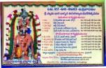 7 Yadagirigutta Brahmotsavalu 2015 no-watermark