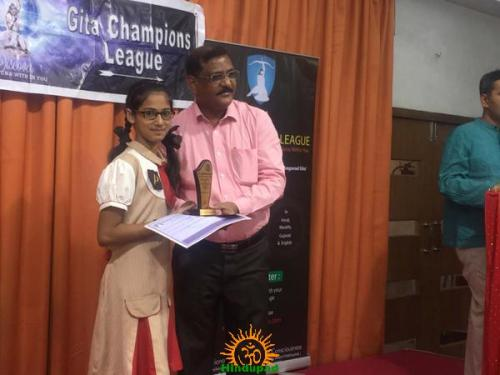Muslim girl wins Bhagvad Gita contest