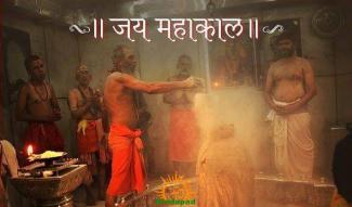 Ujjain Mahakaleshwar Bhasma Aarti image