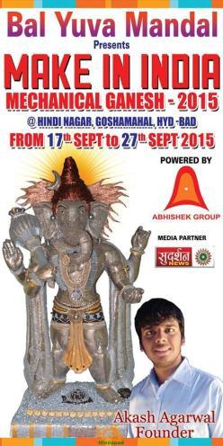Bal Yuvamandal Ganesha 2015 5