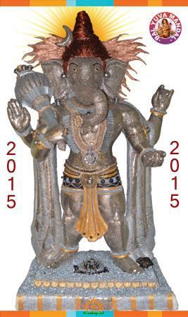 Balyuva Mandal Ganesh 2015 1