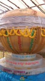 Gajuwaka Ganesh Laddu 2015 2