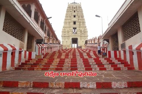 Dwaraka Tirumala Temple no-watermark