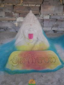 Alampur Jogulamba Sand Sculpture
