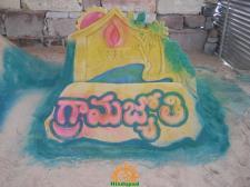 Grama Jyothi Sand Sculpture