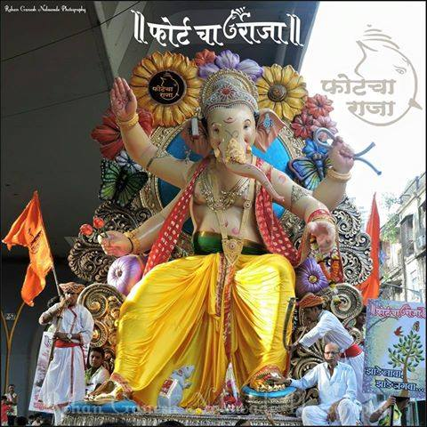 Fortcha Raja 2016 image 2 no-watermark