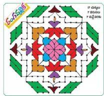 Sankranthi Muggulu 14n no-watermark