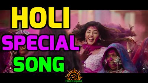 Holi special song by TS govt