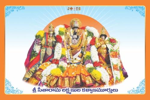 Bhadrachalam Sri Rama Navami 2018 2 no-watermark