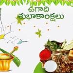 Ugadi greeting cards ugadi 2018 telugu e greetings printable click the link to send ugadi 2018 e greetings or online greetings for free m4hsunfo