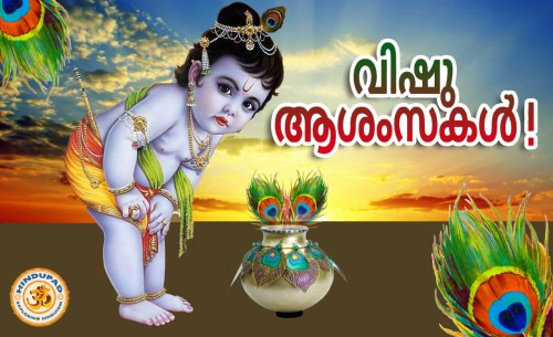 Vishu wishes 2 greeting cards no-watermark