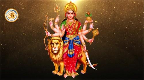 Durga Saptashati Adhyay 1.28