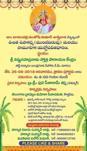 Free Upakarma Yagnopaveetha Dharana Hyderabad