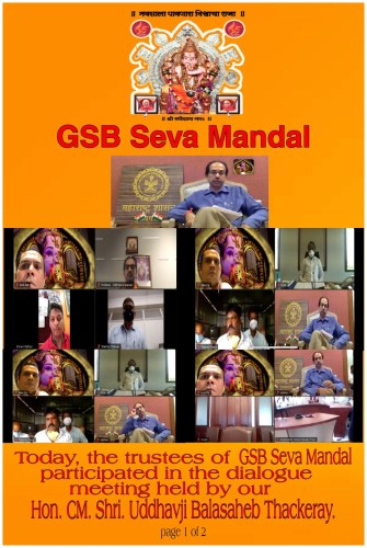 GSB Seva Mandal 2020 press 1