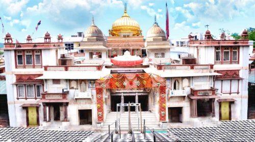 Kaila Devi Temple Rajasthan