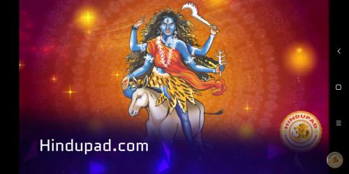 Kalratri Aarti no-watermark