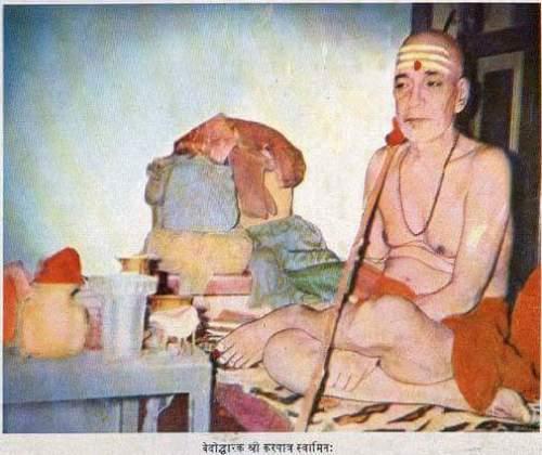 Karpatri Swami Maharaj