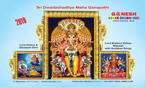 Khairatabad Ganesh 2019 image design theme