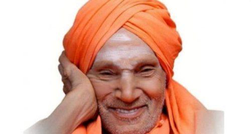 Shivakumara Swamy