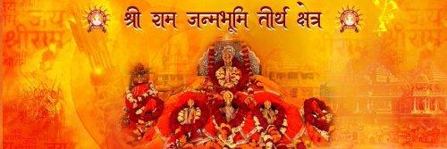 Shri Ram Janmabhoomi cover