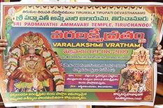 Tiruchanoor Varalakshmi Vratham wall poster
