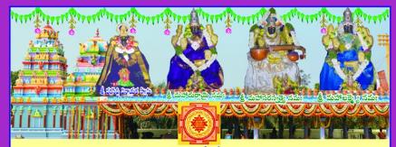 Trishakti Mata Temple