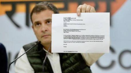राफ़ेल डील : संसद में पेश की गयी CAG की रिपोर्ट, राफेल पर राहुल का सवाल