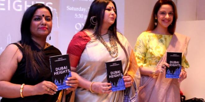 ऑक्सफ़ोर्ड में हुआ लेखिका अदिति चक्रवती की किताब दुबई हाइट्स का विमोचन