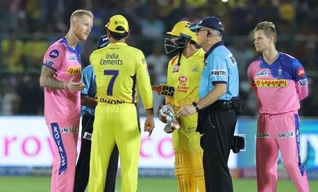 IPL 13: आज राजस्थान रॉयल्स का सामना चेन्नई सुपर किंग्स से शारजहां में