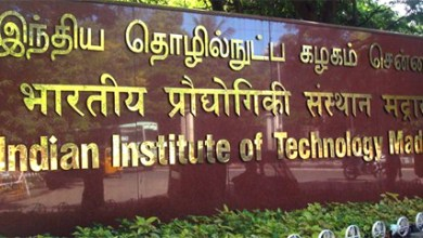 IIT-Madras Launches new programme to boost women leadership