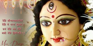 Maa Durga Nice Photo