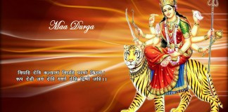 Maa Durga Wallpaper Hd Photo
