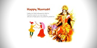 Navratri Maa Durga Photos Download