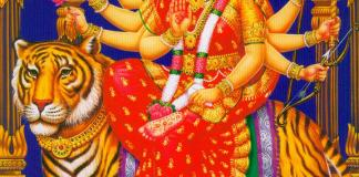 Nice Images Of Maa Durga