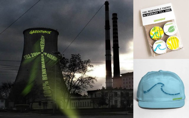 Greenpeace Guerillia