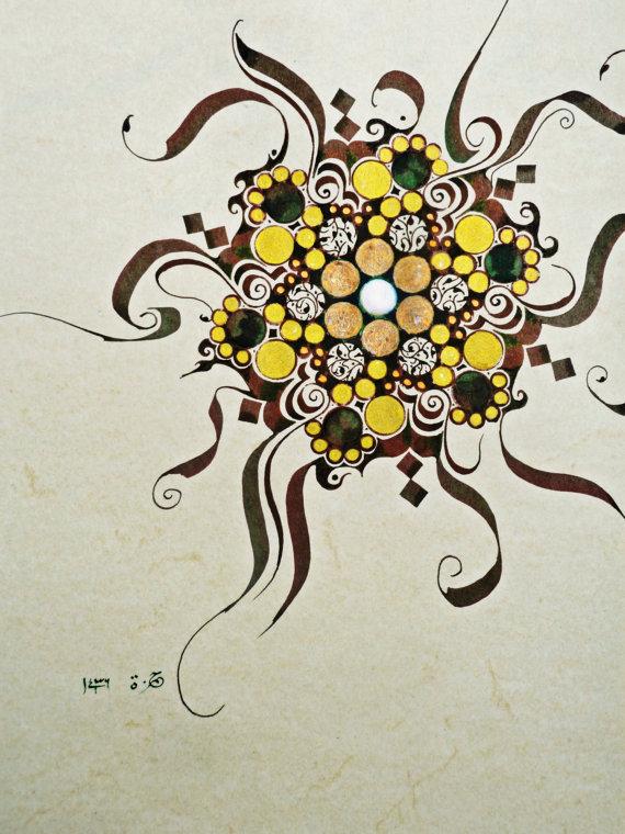 Hamza Ibn Roman - Mandala