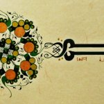 HIR – Kalligraphie 07