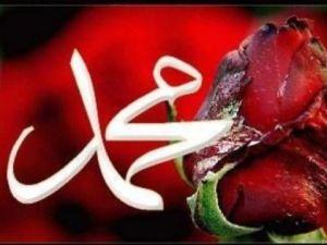 Prophet Muhammad (saws)