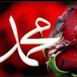 Prophet Muḥammad