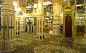 Masjid Nabi - Paradiesgarten