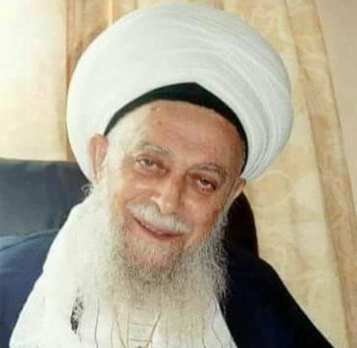 Shaykh Nazim Smilling