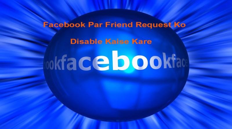 facebook friend request disable