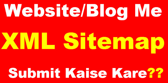BLOG-XML-SITEMAP-GOOGLE-SEARCH-CONSOLE