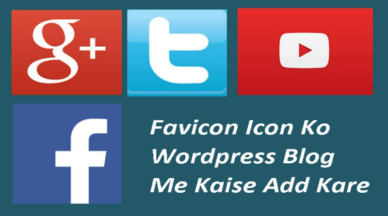 Favicon Icon